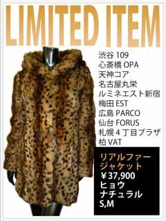 limited item